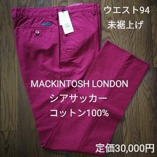 マッキントッシュ(MACKINTOSH)の未裾上げ MACKINTOSH LONDON シアサッカー パンツ W94(スラックス)