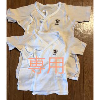 ニシマツヤ(西松屋)の赤ちゃん肌着(肌着/下着)