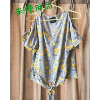 シマムラ(しまむら)の新品オープルショルダー(カットソー(半袖/袖なし))