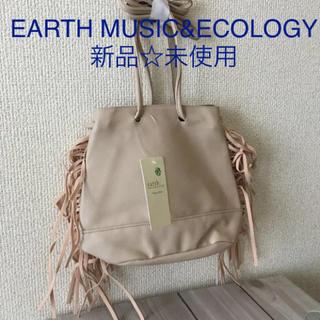 アースミュージックアンドエコロジー(earth music & ecology)のショルダーバッグ EARTH MUSIC&ECOLOGY フリンジ ベージュ(ショルダーバッグ)