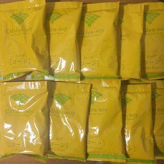 ダイアナ(DIANA)のセルディア スープ  10袋(ダイエット食品)