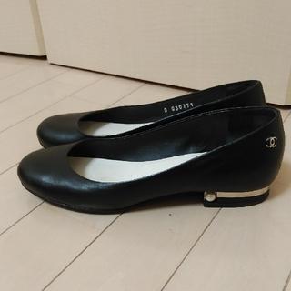 シャネル(CHANEL)の値下げ 良品❤シャネル パール付ローファー(ローファー/革靴)