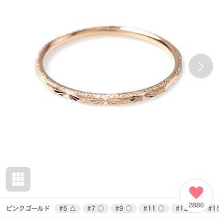 エテ(ete)のete 7号 クレール(リング(指輪))