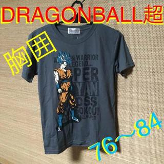 ドラゴンボール(ドラゴンボール)の160cm☆ドラゴンボール超 男児用Tシャツ(チャコール)(Tシャツ/カットソー)
