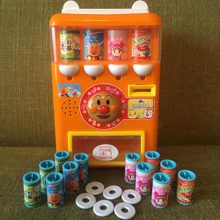 アンパンマン(アンパンマン)のアンパンマン 自動販売機 自販機 ジュース(その他)