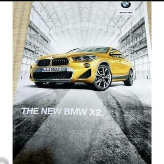 ビーエムダブリュー(BMW)のBMW X2カタログ 2019年5月に正規ディーラーから入手(カタログ/マニュアル)