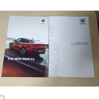 ビーエムダブリュー(BMW)のBMW X4 カタログ 2019.2正規ディーラー入手(カタログ/マニュアル)