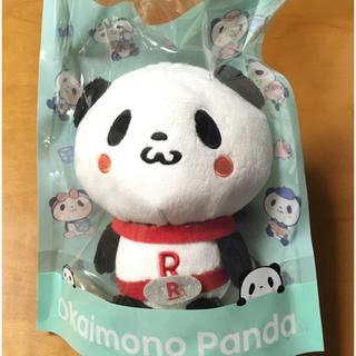 ラクテン(Rakuten)のお買い物パンダ パンダフルライフコレクション ぬいぐるみ(キャラクターグッズ)