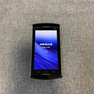 エヌイーシー(NEC)のミヤコ様専用 MEDIAS N06C docomo ドコモ 中古 ブラック 黒(スマートフォン本体)