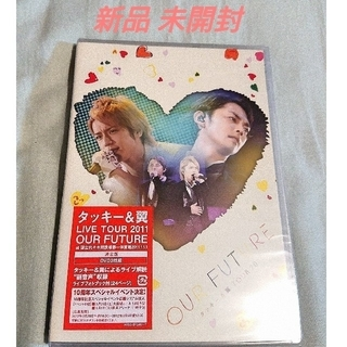 タッキー&翼 - タッキー&翼  TOUR2011 OUR FUTURE