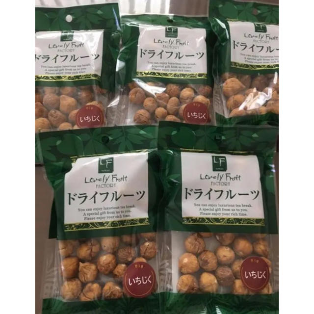 ドライフルーツ  いちじく 5袋 食品/飲料/酒の食品(フルーツ)の商品写真