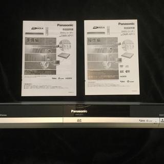 パナソニック(Panasonic)のパナソニック レコーダー  DMR-XP11(DVDレコーダー)