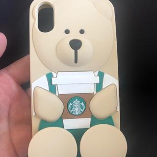 スターバックスコーヒー(Starbucks Coffee)のスタバ ベアリスタ スマホケース  iPhone X/ XS(iPhoneケース)
