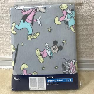 Disney - ★新品★  レトロミッキー  掛敷布団カバーset