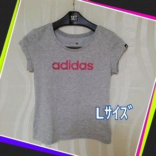 アディダス(adidas)のアディダス レディース Tシャツ L(Tシャツ(半袖/袖なし))