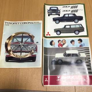 トヨタ(トヨタ)の昭和レトロ 古い車のパンフレット トヨタ コロナ他(印刷物)