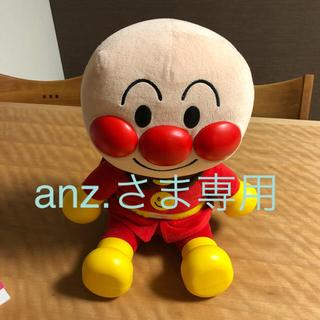 アンパンマン(アンパンマン)のアンパンマン  ぬいぐるみ  音声付き  おもちゃ(ぬいぐるみ/人形)