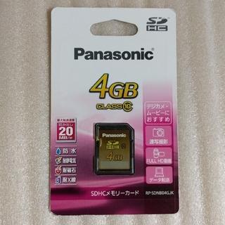 パナソニック(Panasonic)のパナソニック 4GB SDHCメモリーカード CLASS10(その他)