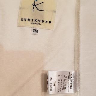 クミキョク(kumikyoku(組曲))の組曲キッズブルゾン(ジャケット/上着)