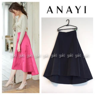 アナイ(ANAYI)のANAYI ロングテールスカート ネイビー(ロングスカート)