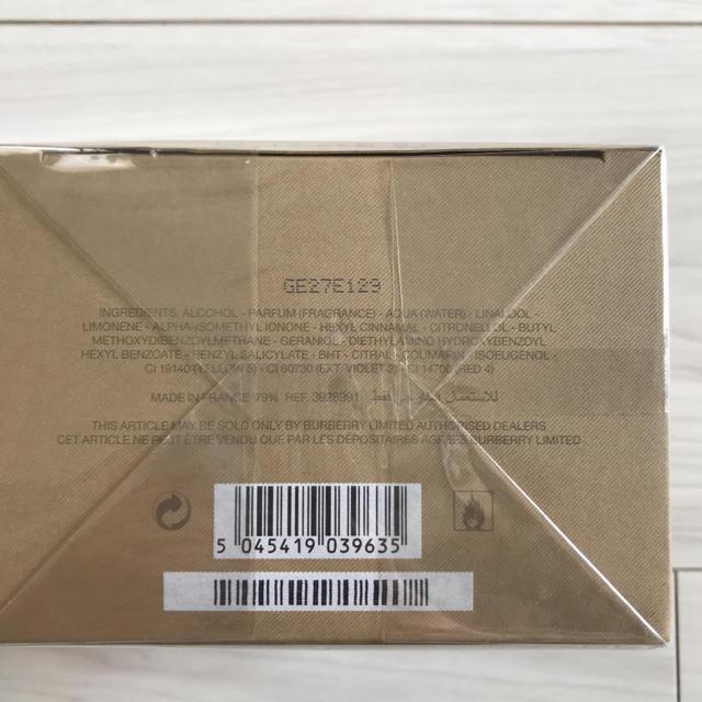 BURBERRY(バーバリー)のBurberry 香水 (30ml) コスメ/美容の香水(ユニセックス)の商品写真