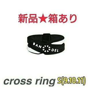 新品★バンデル リング ブラック×ホワイト S(リング(指輪))