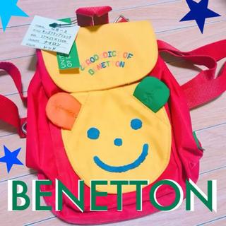 ベネトン(BENETTON)のタグ付き 新品 ベネトン キッズフラップリュック レッド グローリー(リュックサック)