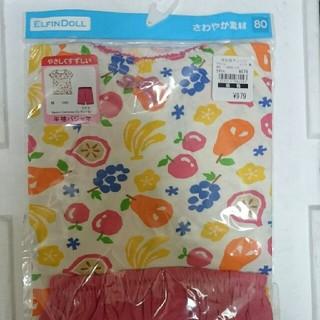ニシマツヤ(西松屋)の【新品】80cm半袖パジャマ(パジャマ)