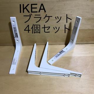イケア(IKEA)のIKEA ブラケット(棚受け)4個セット 樹脂製白 178×178×25(棚/ラック/タンス)