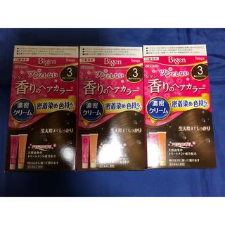 ホーユー(Hoyu)のビゲン 香りのヘアカラー 3箱(白髪染め)