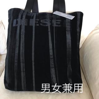ディーゼル(DIESEL)の洗練されたデザイン  2019年新製品  ブラック(トートバッグ)