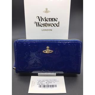 ヴィヴィアンウエストウッド(Vivienne Westwood)のヴィヴィアンウエストウッド 長財布 青 新品 エナメル質 ブルー(財布)