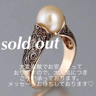 ☆パール 真珠 リング 指輪☆ゴールデンパール11.5号(リング(指輪))