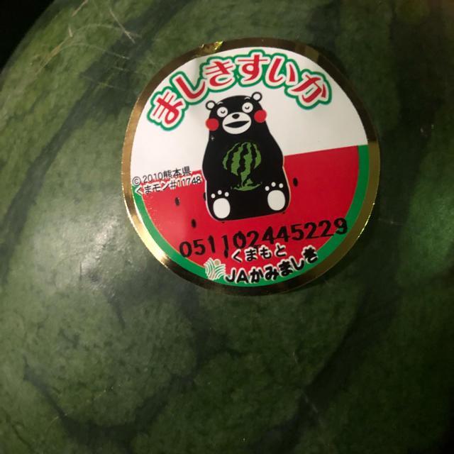 まさこ様専用    黒小玉西瓜2L&サンゴールドキウイ27玉 食品/飲料/酒の食品(フルーツ)の商品写真