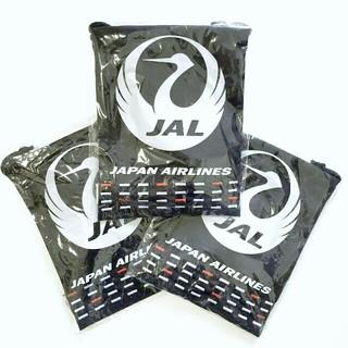 ジャル(ニホンコウクウ)(JAL(日本航空))の日本航空/️JAL アメニティセット3個(旅行用品)
