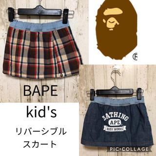 アベイシングエイプ(A BATHING APE)のBAPE kid's(スカート)