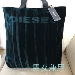 ディーゼル(DIESEL)の洗練されたデザイン  2019年 新製品  ダークブルー(トートバッグ)