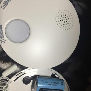 パナソニック(Panasonic)のパナソニック  火災報知器  けむり当番  薄型  SHK38455  ①(防災関連グッズ)