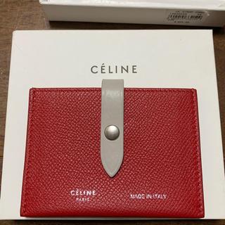 セリーヌ(celine)のせっちゃん様専用 ☆新品☆ Celine カードケース (名刺入れ/定期入れ)