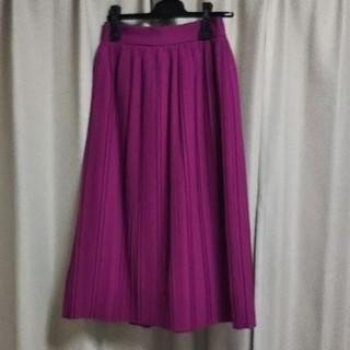 ナノユニバース(nano・universe)のピンクパープルスカート(ロングスカート)