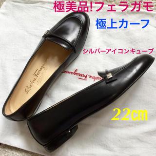 サルヴァトーレフェラガモ(Salvatore Ferragamo)の極美品!フェラガモ シルバーアイコンキューブ ローファー 22㎝(ローファー/革靴)