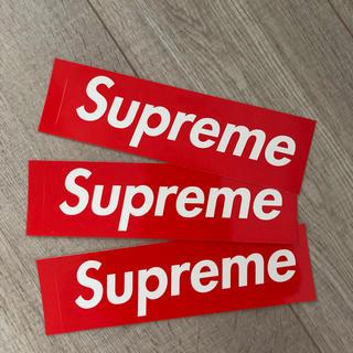 シュプリーム(Supreme)のSupreme boxlogo ステーカー 2枚(ステッカー)
