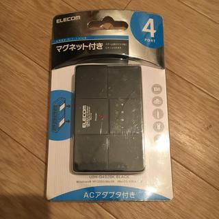 エレコム(ELECOM)のELECOM 磁石付セルフ&バスパワー兼用USB2.0ハブ(PCパーツ)