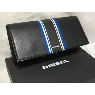 ディーゼル(DIESEL)の値下げ!正規 新品 DIESEL 長財布デニム メンズ レディース(財布)