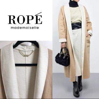 ロペ(ROPE)のROPE ロペマドモアゼル コーディガン ロングコート ベージュ 36 ガウン(ロングコート)