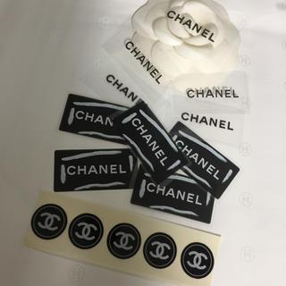 シャネル(CHANEL)の15枚です❤︎CHANEL シール 3種(シール)