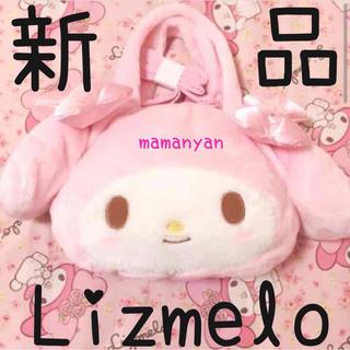 リズリサ(LIZ LISA)の新品♡リズメロ♡マイメロ♡ポシェット♡ツインテール♡マイメロディ♡ロリータ♡夏♡(ショルダーバッグ)