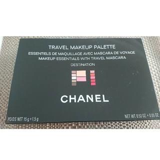 シャネル(CHANEL)の【新品・未使用】CHANEL トラベルパレット デスティネーション(コフレ/メイクアップセット)