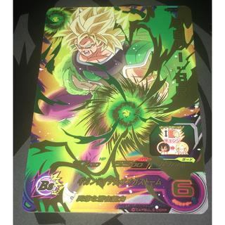 ドラゴンボール(ドラゴンボール)のドラゴンボールヒーローズ カード UMDS-03 ブロリー : BR(シングルカード)