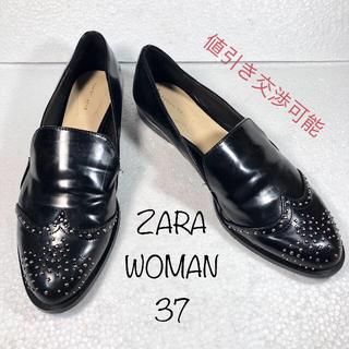 ZARA - 【ZARA 】ザラ レディース スタッズ スリッポン ローファー  37